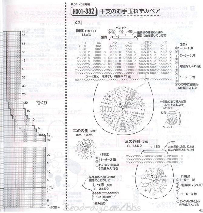 背心图2.jpg
