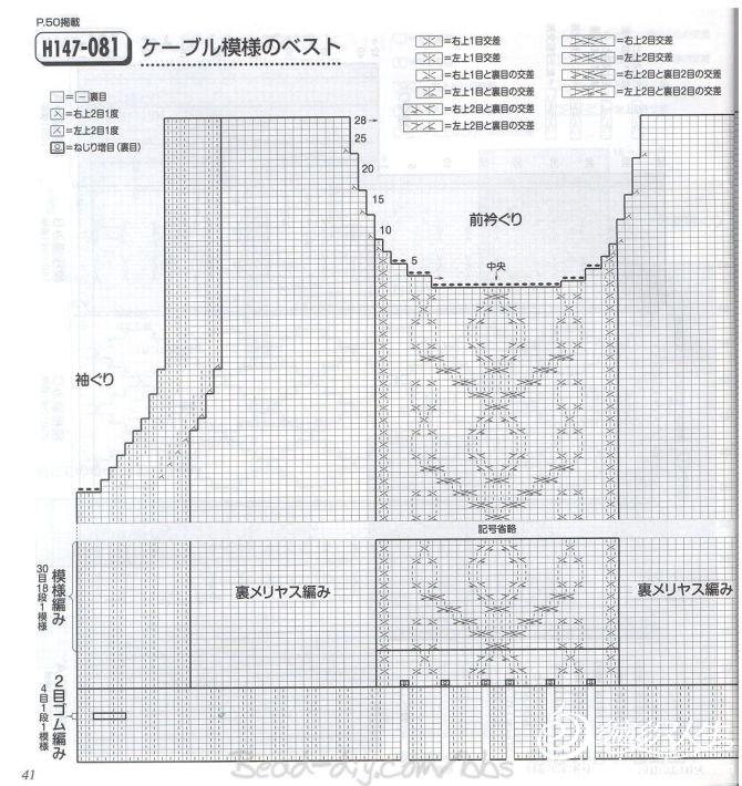 背心图1.jpg