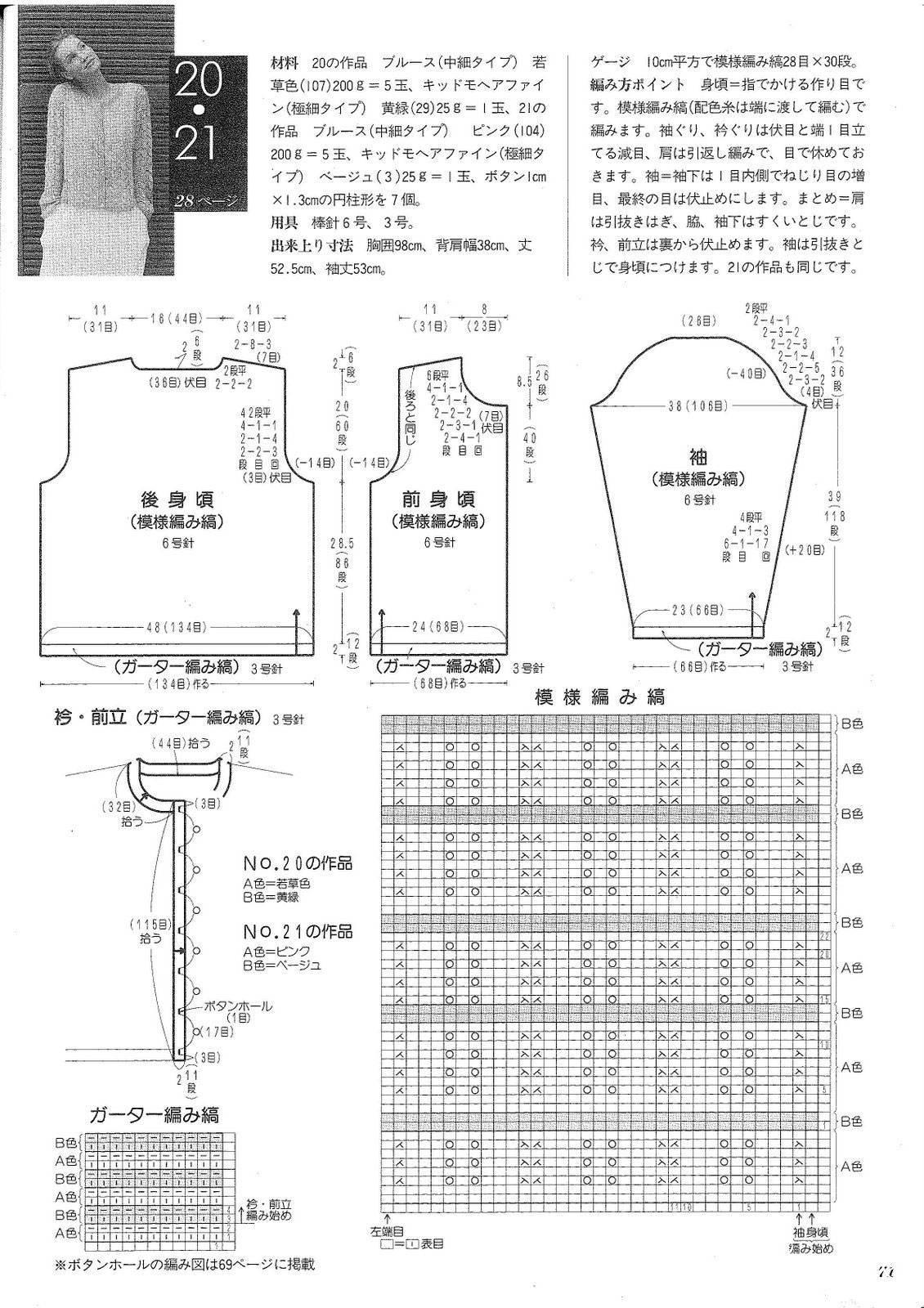 电路 电路图 电子 工程图 平面图 原理图 1130_1600 竖版 竖屏