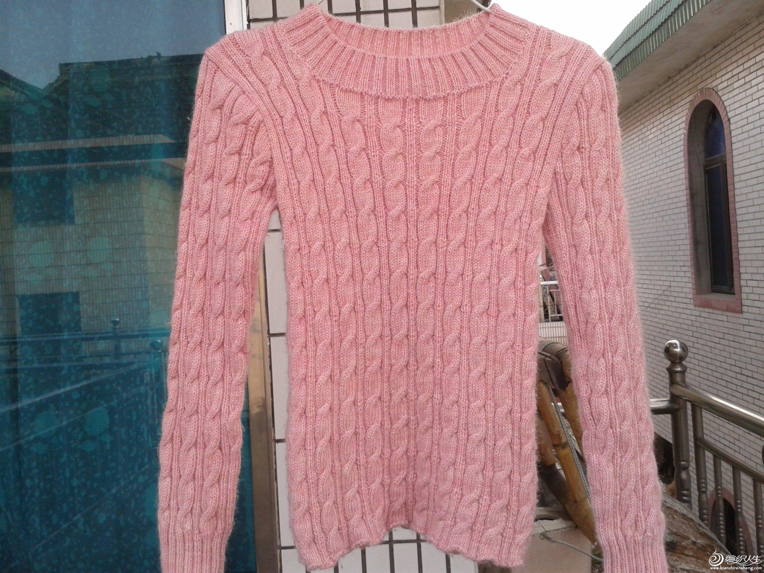 2012-03-21 女儿粉红麻花羊毛衫1.jpg