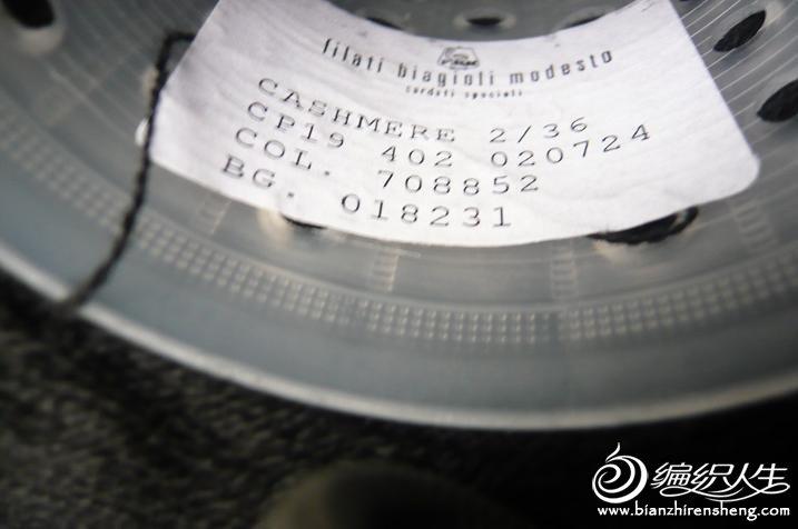 P1060227.JPG