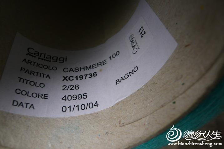 P1060269.JPG