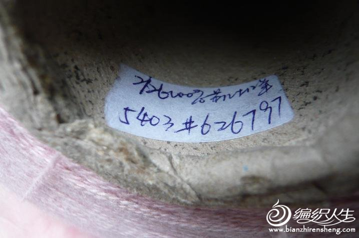 P1060300.JPG