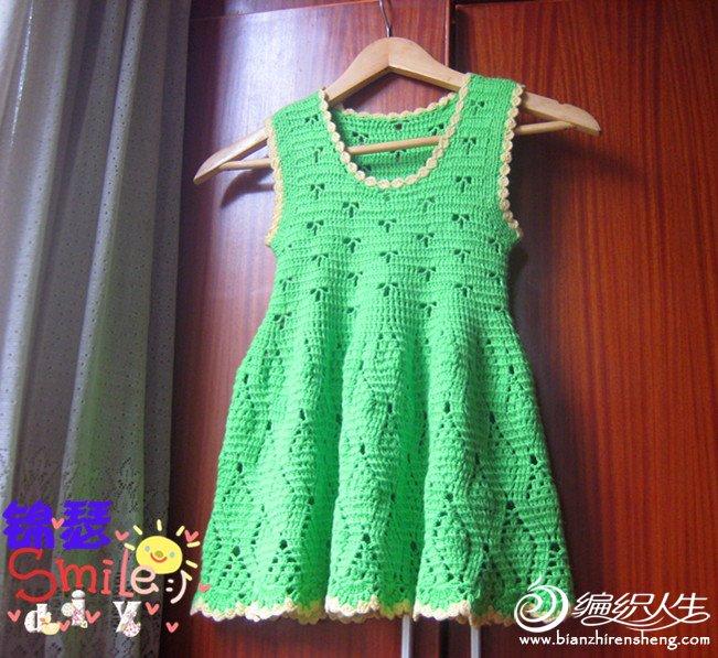 裙绿色.jpg