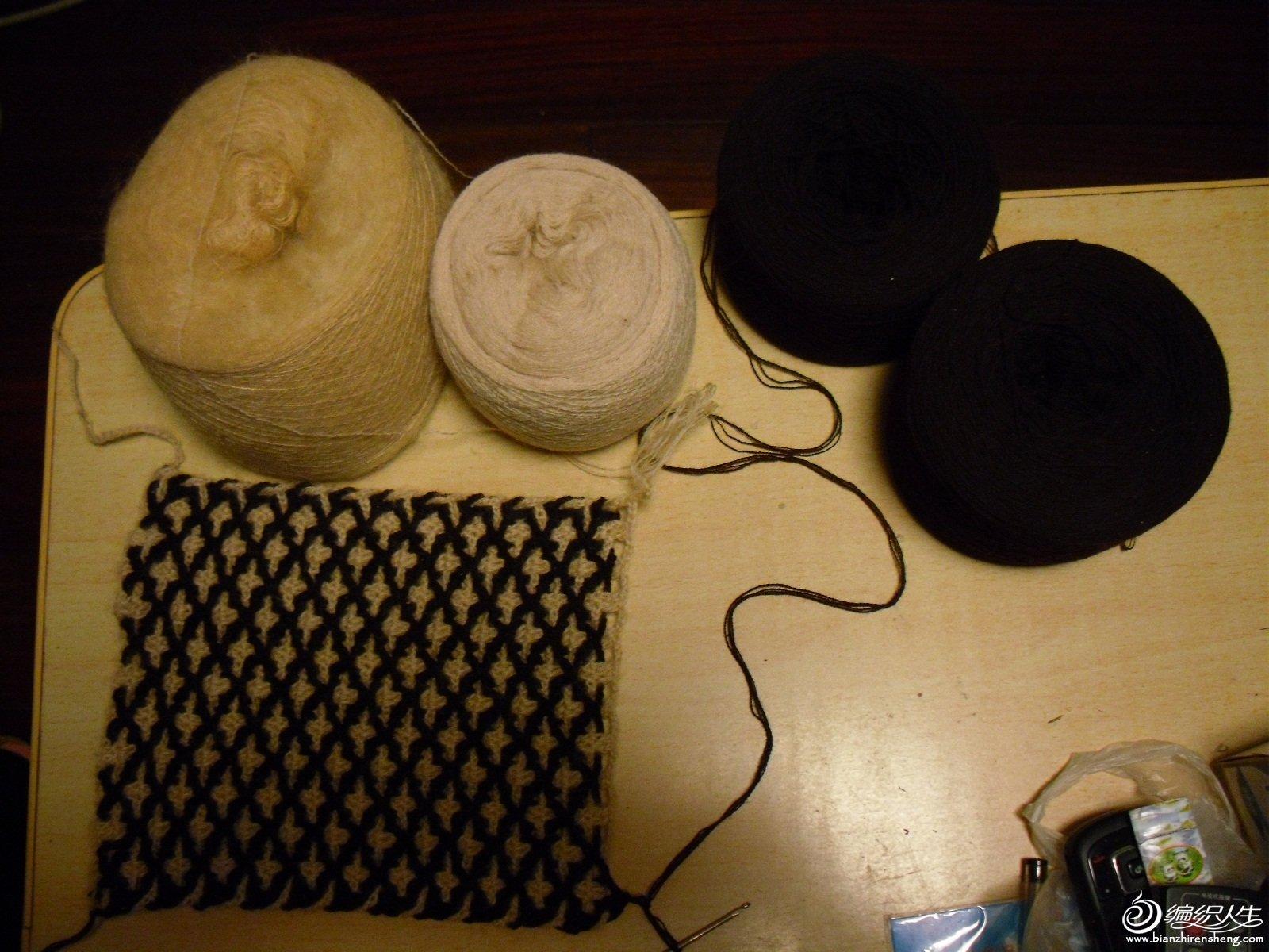 围巾2-4.jpg