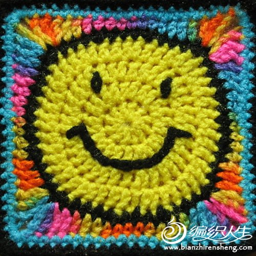 Smiley_Square_medium.jpg