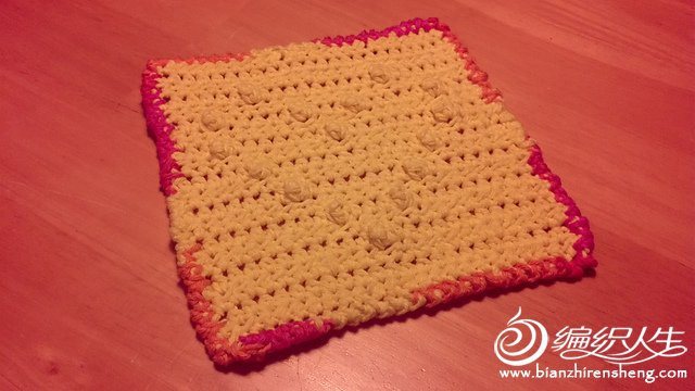 Bobble Heart Dishcloth.jpg