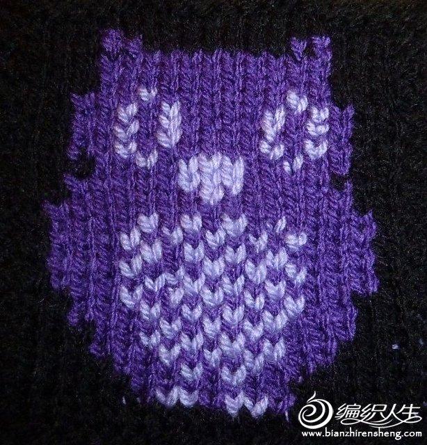Owl Knitting Chart 1.jpg