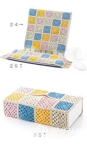 27-26 Tissue Cosy.jpg