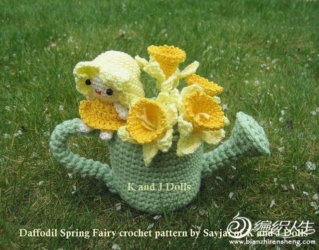 Daffodil Spring Fairy 1.jpg