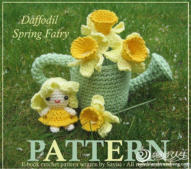 Daffodil Spring Fairy 2.jpg