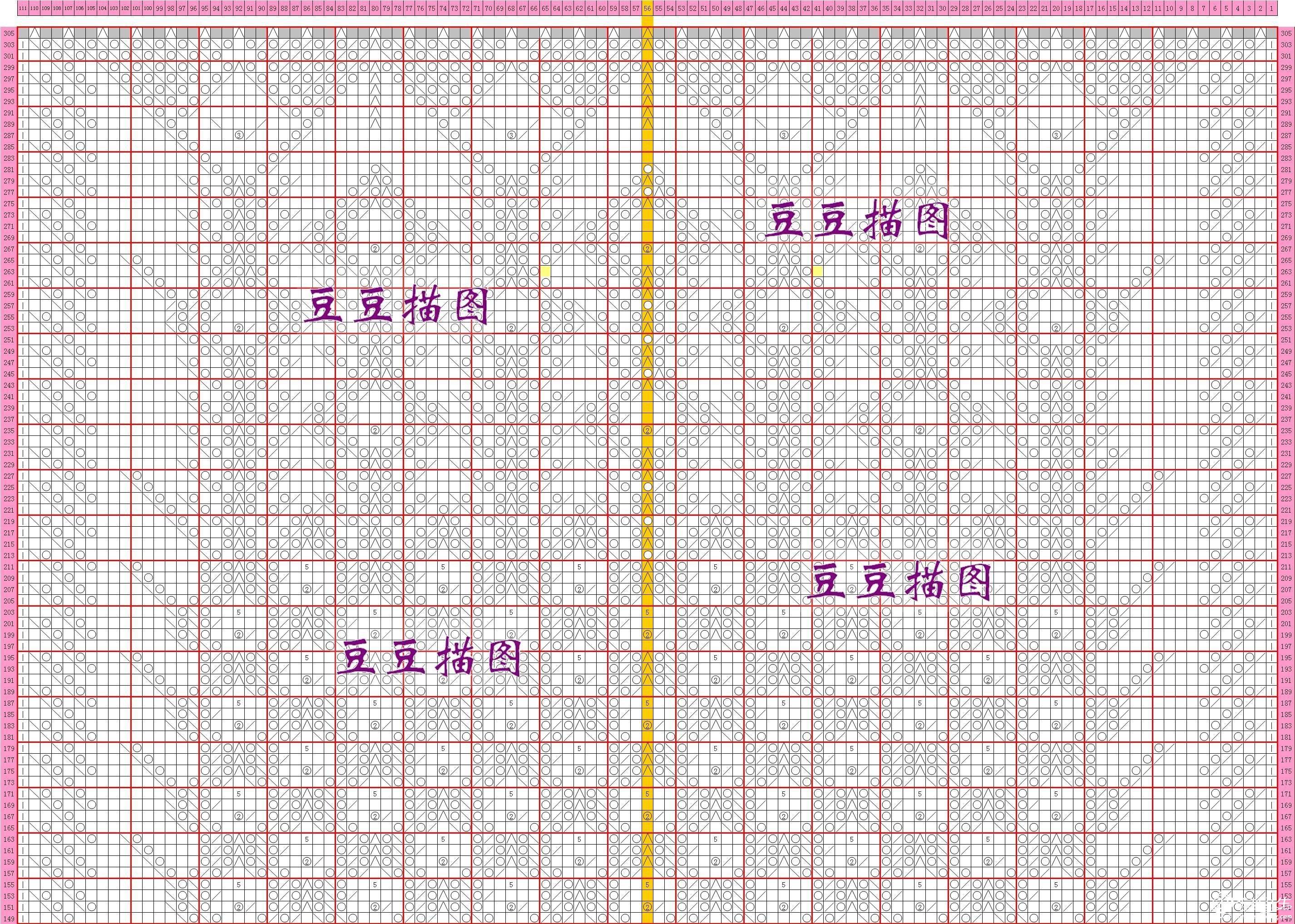 长孔雀2(改).jpg