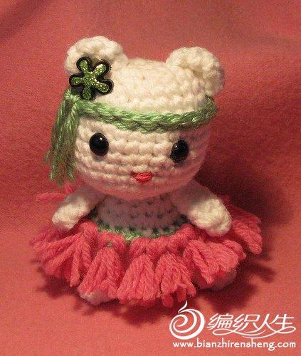 Amigurumi Hoola Kitty.jpg