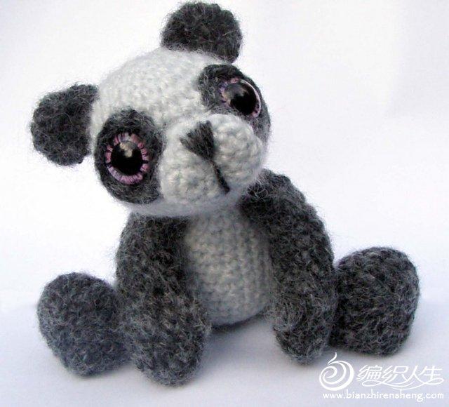 Amigurumi Panda Bear Pattern.jpg