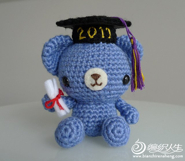 Graduation Teddy.jpg