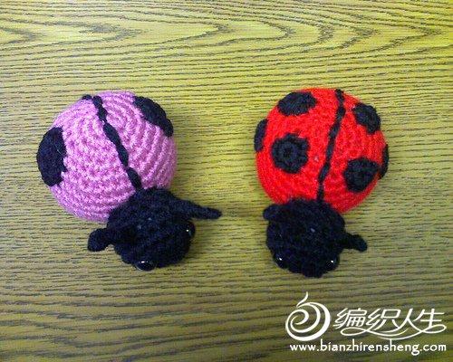 Ladybug Baby Rattle.jpg