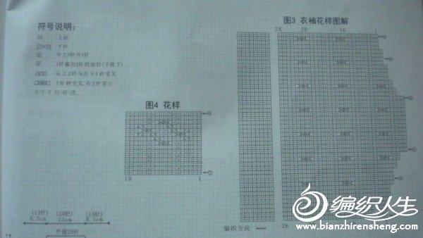 psb.3.jpg