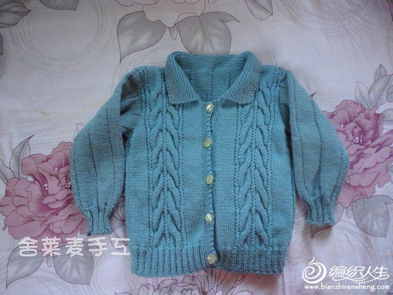 儿子的毛衣,毛线不够领子后边和袖子就用别的颜色的线织的。