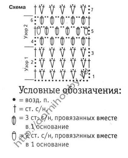 Мужской ажурный жилет схема1.JPG