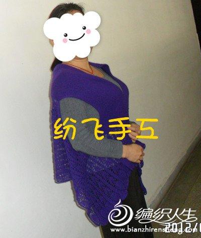 SAM_0136_副本.jpg
