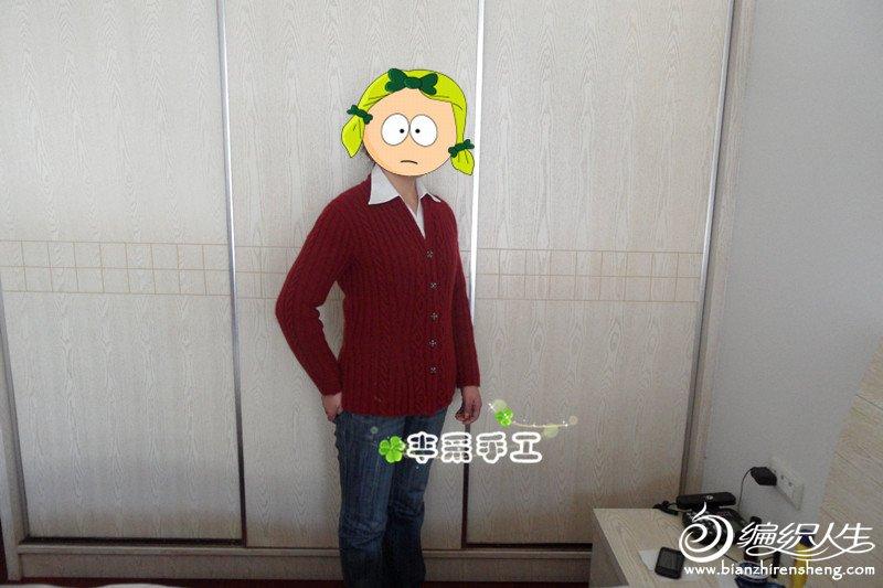 SAM_1226_副本.jpg