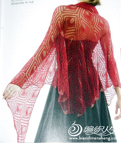 Beaded Leaf Lace Shawl.jpg
