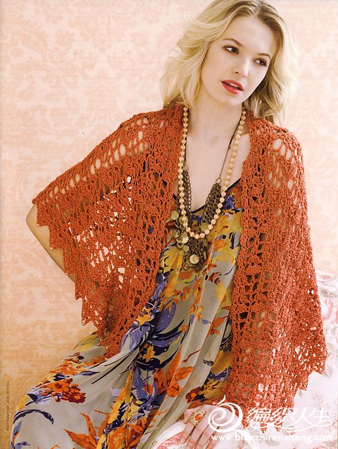 Spice Island Lace Drop Shawl.jpg