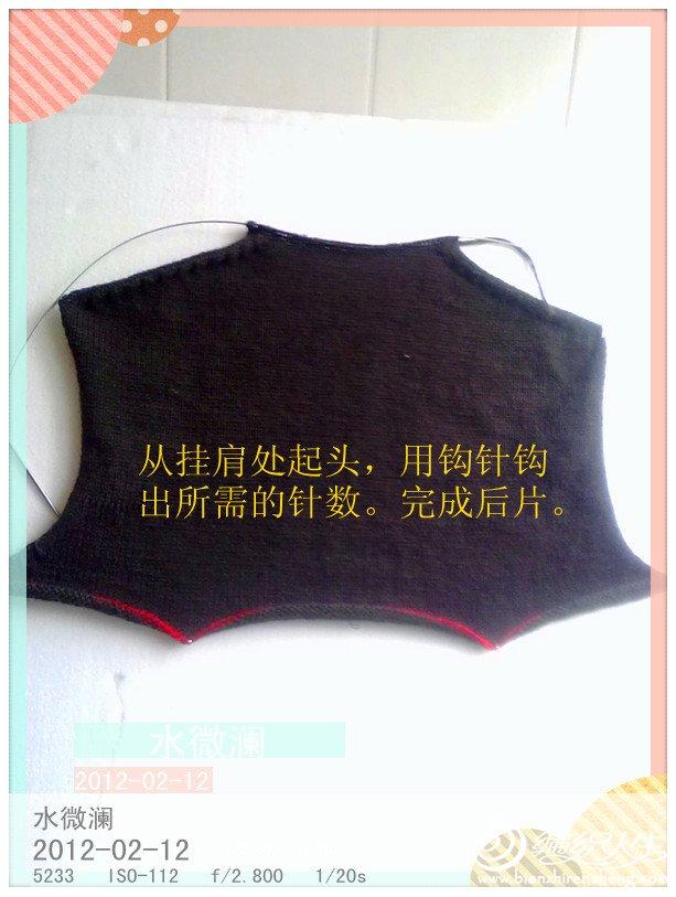 20120212932_副本.jpg