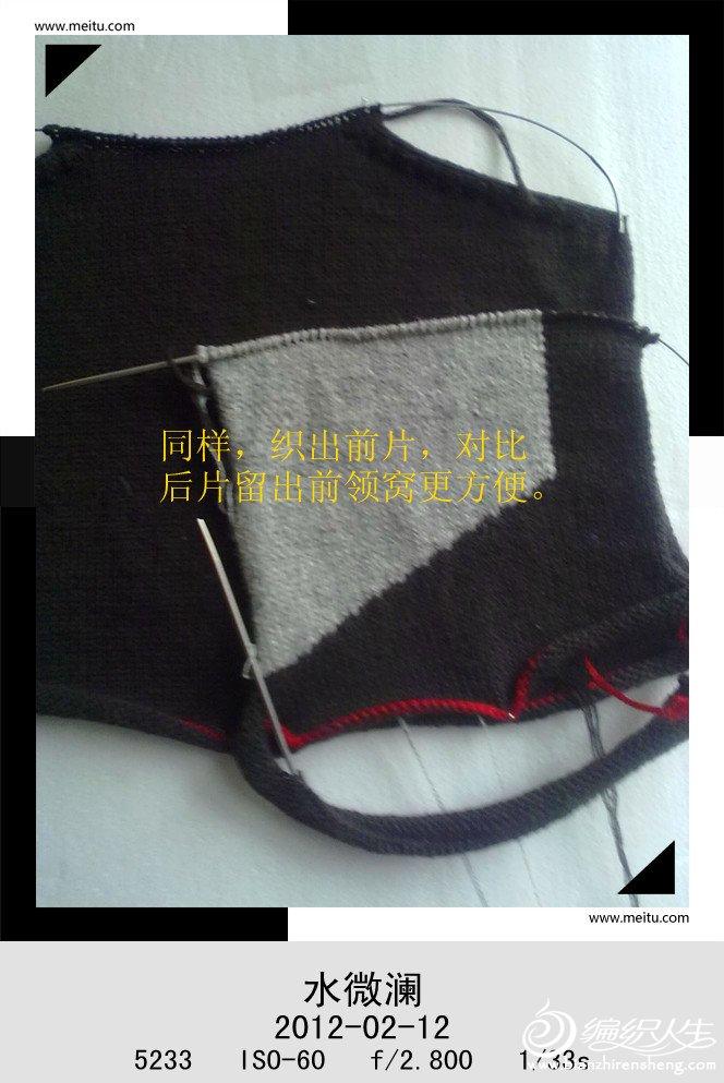 20120212933_副本.jpg