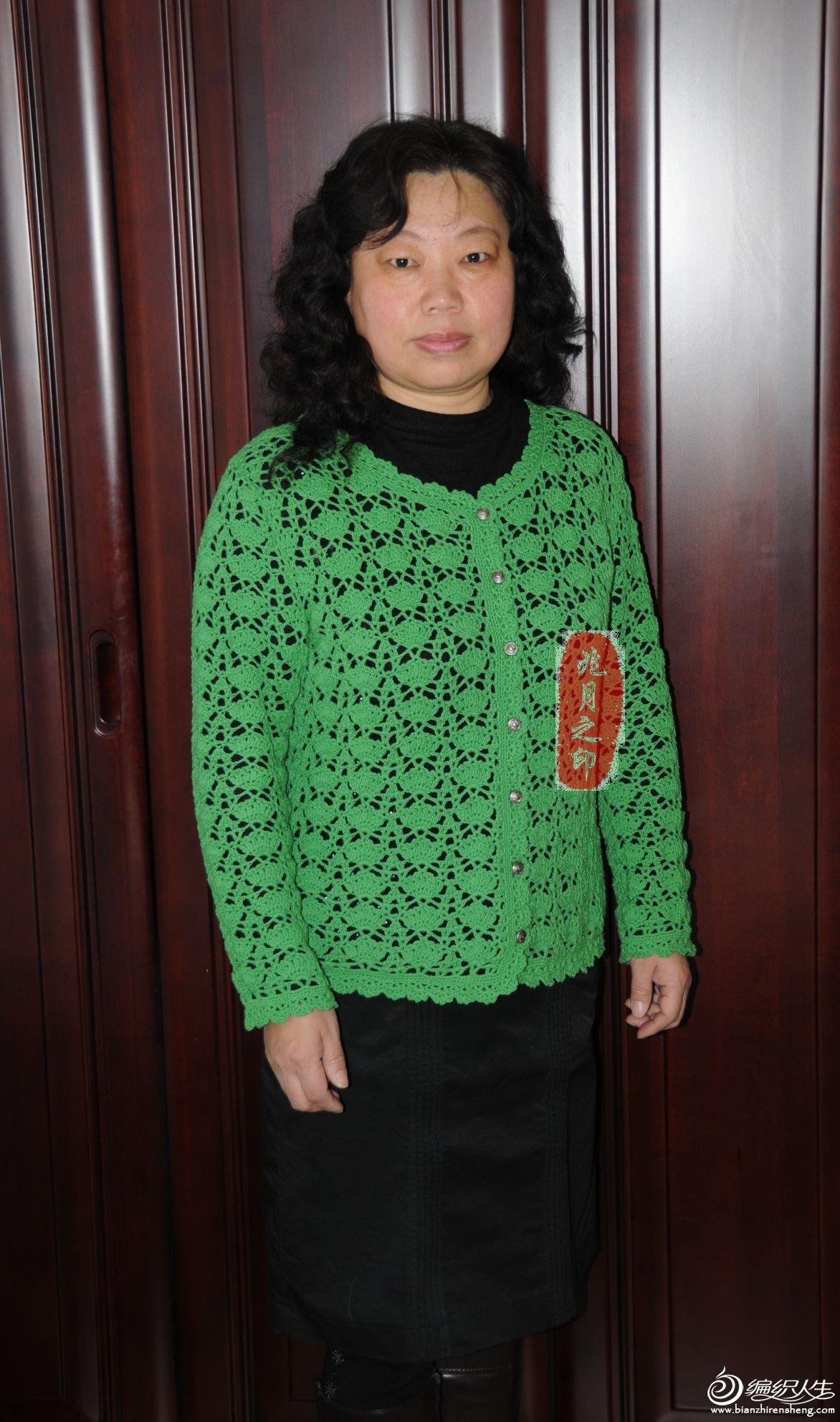 绿春衣 1.jpg
