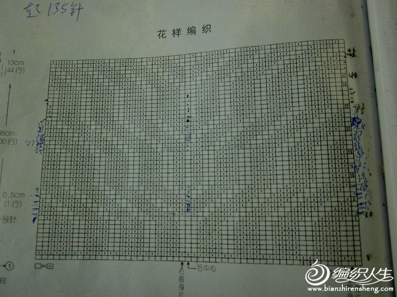 IMG_4633_副本.jpg