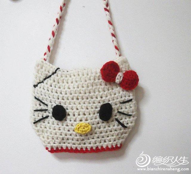 Hello_Kitty_Bag_medium2.jpg