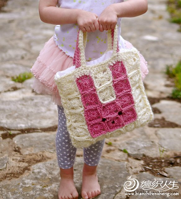 Peeps-a-Boo Bag.jpg