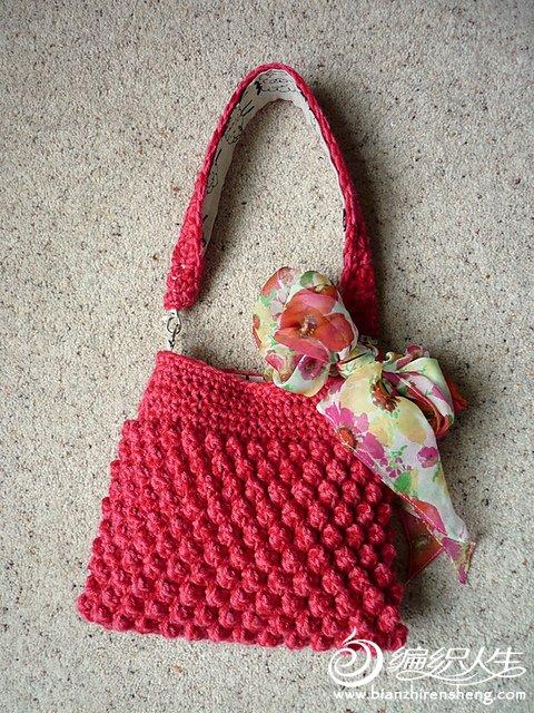 Raspberry Bag.jpg