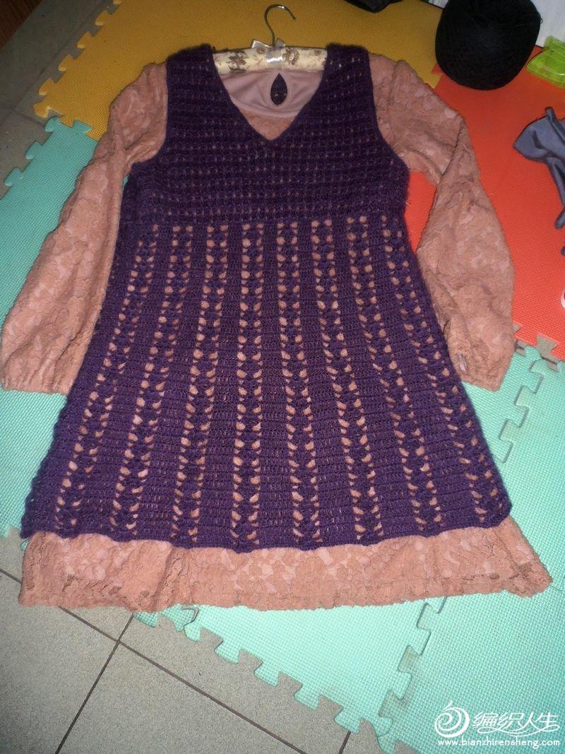 紫衣.jpg