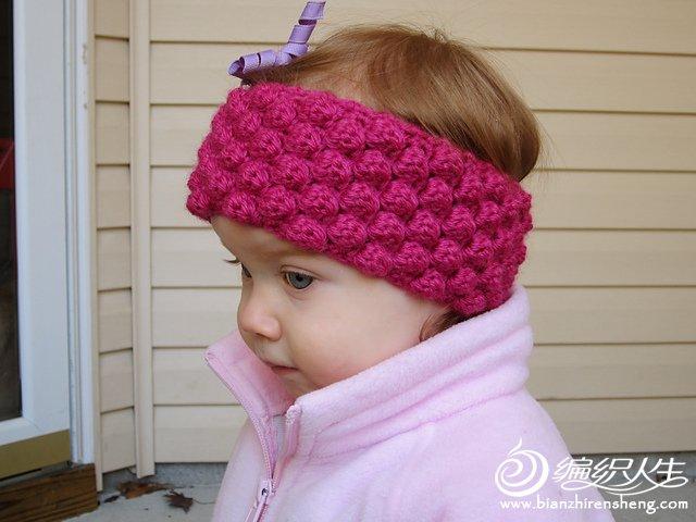 Bobble Baby Ear Warmer.jpg