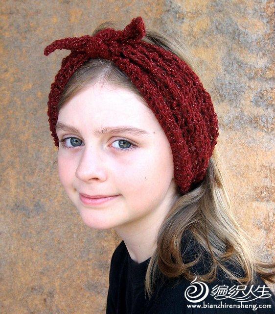 Sadie Headwrap.jpg