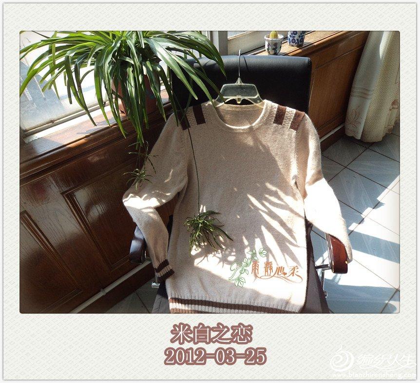 DSC00632_副本.jpg