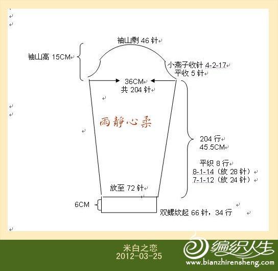 图解1_副本.jpg