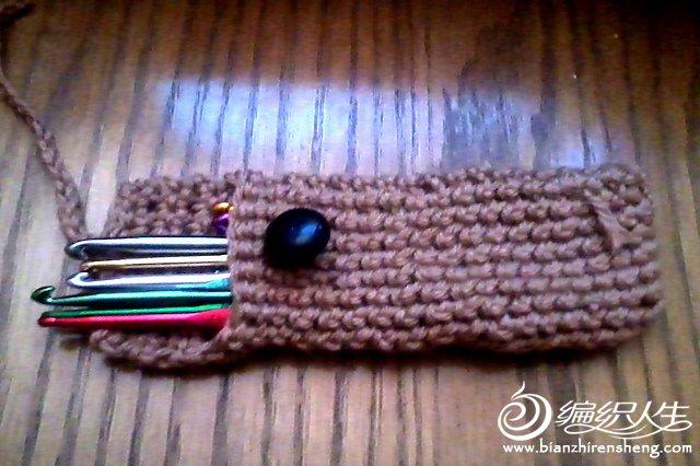 Crochet Hook Pocket.jpg