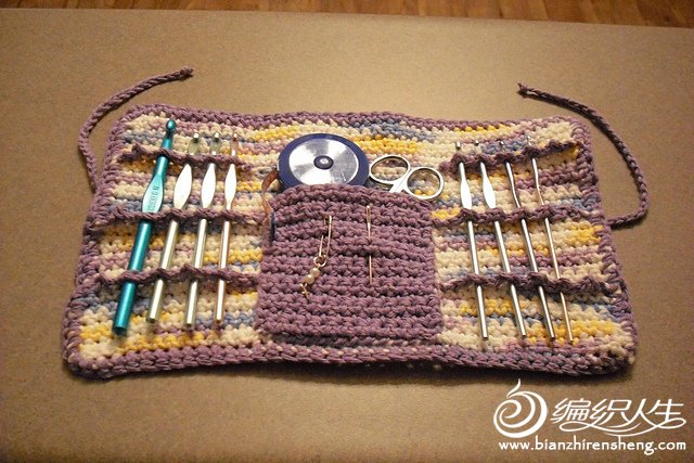 Easy Crochet Hook Case.jpg