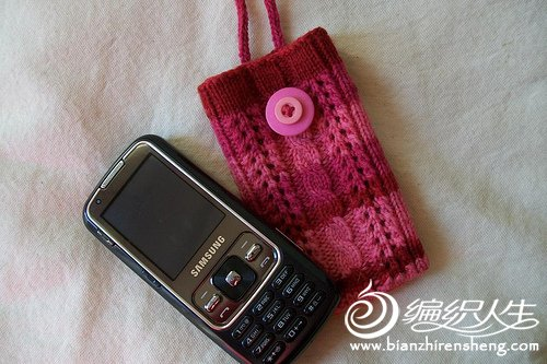 Lacy Cabled Cell Phone Cozy.jpg