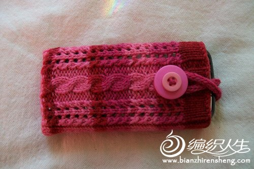 Lacy Cabled Cell Phone Cozy2.jpg