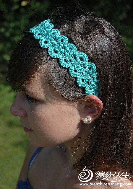 Calypso Hairband.jpg