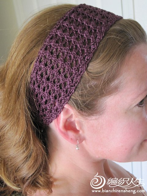 Summer Lace Headband.JPG