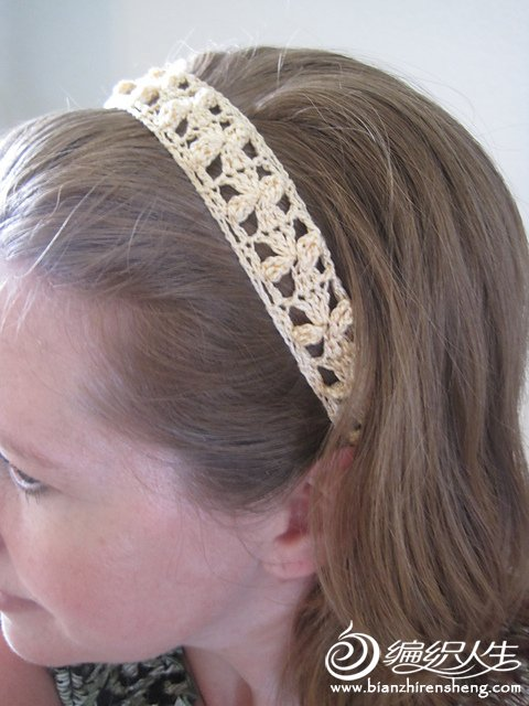 Small Flowers Lace Headband.JPG