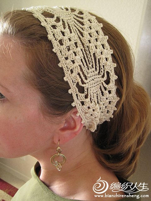 Spider-Lace Wide Headband.JPG