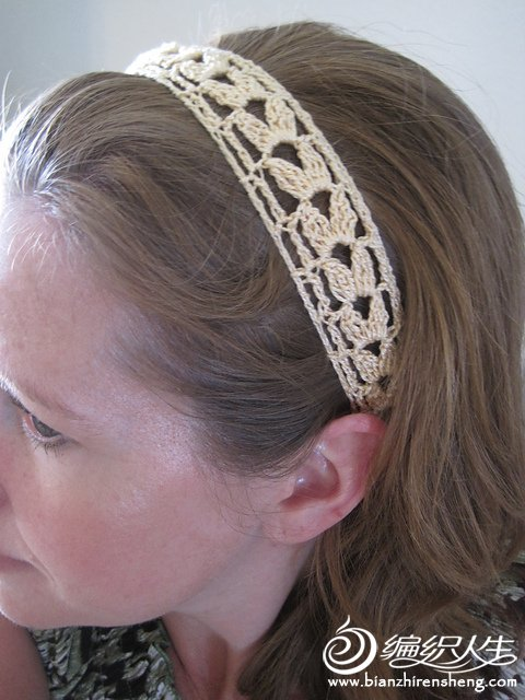 Summer Wheat Lace Headband.JPG
