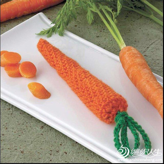 Carrot_medium2.JPG