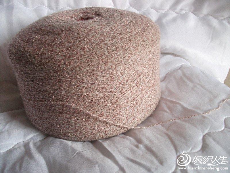 珠兰兔毛圈圈线28元一斤藕荷色.jpg